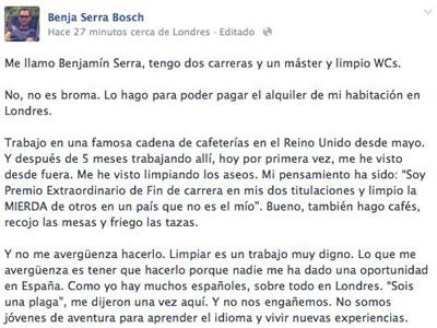 Benjamin-serra