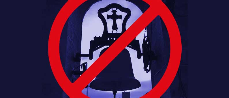 campanas-prohibido